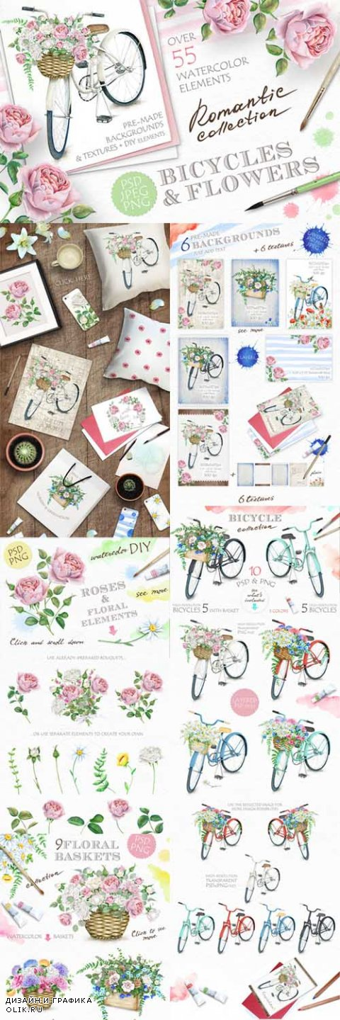 Watercolor Bicycle and Flowers - 577704