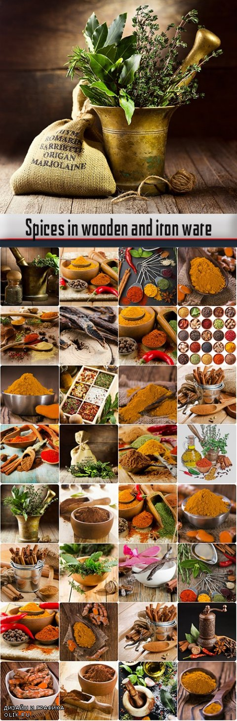 Spices in wooden and iron ware