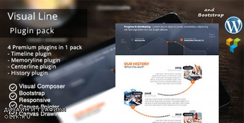 CodeCanyon - VisualLine Visual Composer Timeline Addons Pack v1.5.2 - 12147228