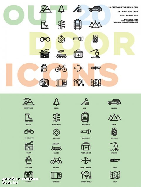 Outdoor Icon Set - Creativemarket 627403