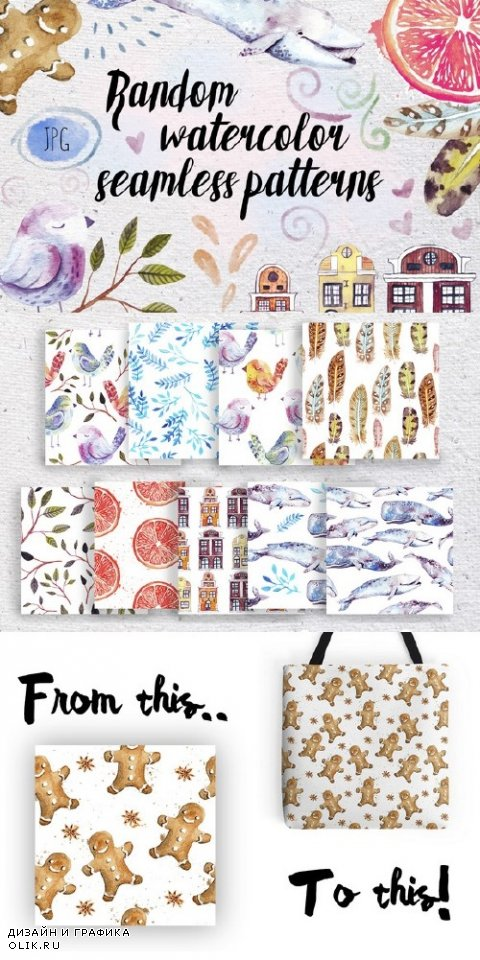 Watercolor seamless patterns set - 672101