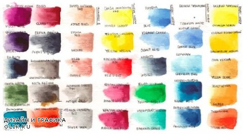 Bundle offer of watercolors -  681844