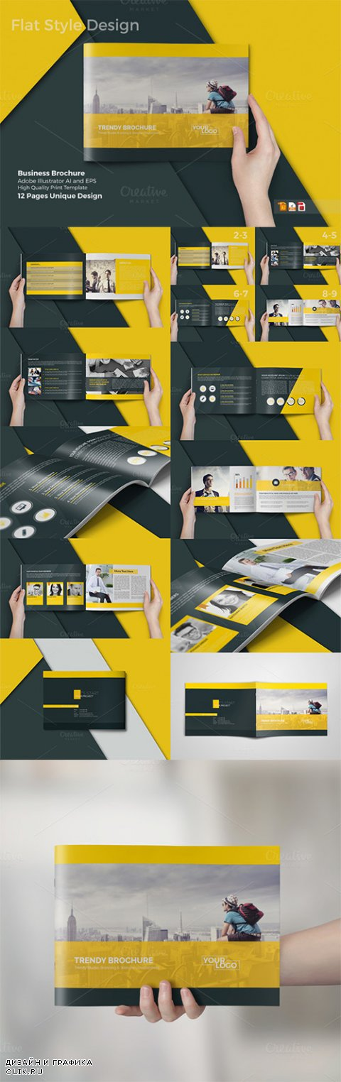 A4 Business Brochure/Catalog - Creativemarket 682608