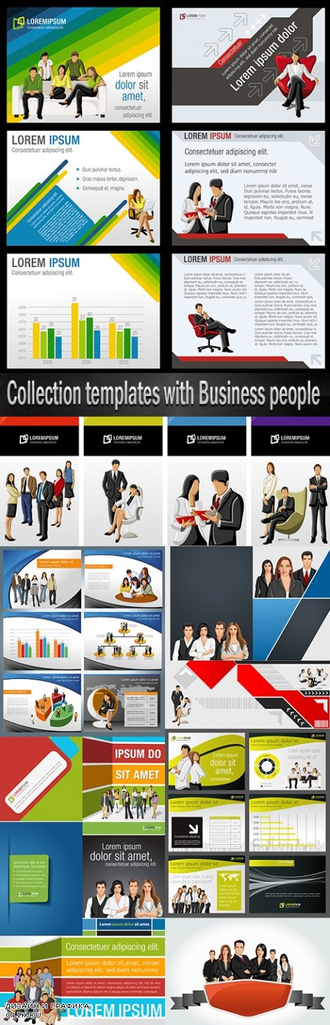 Collection templates with Business people