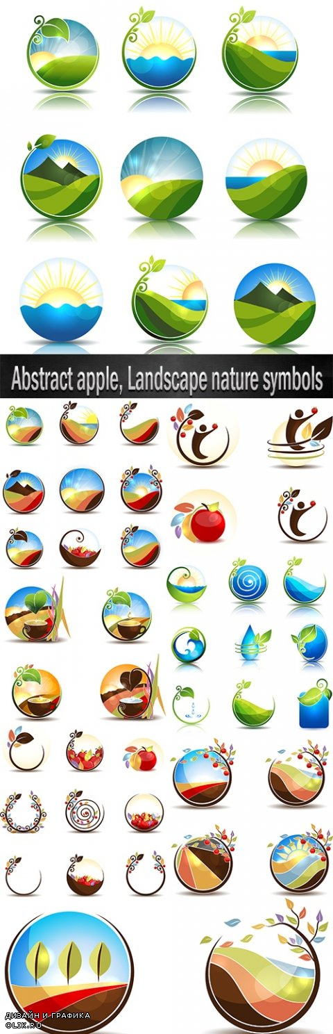 Abstract apple, Landscape nature symbols