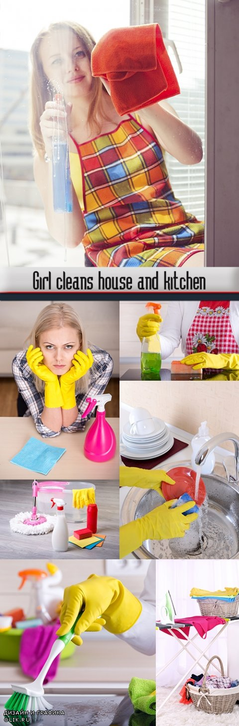Girl cleans house and kitchen