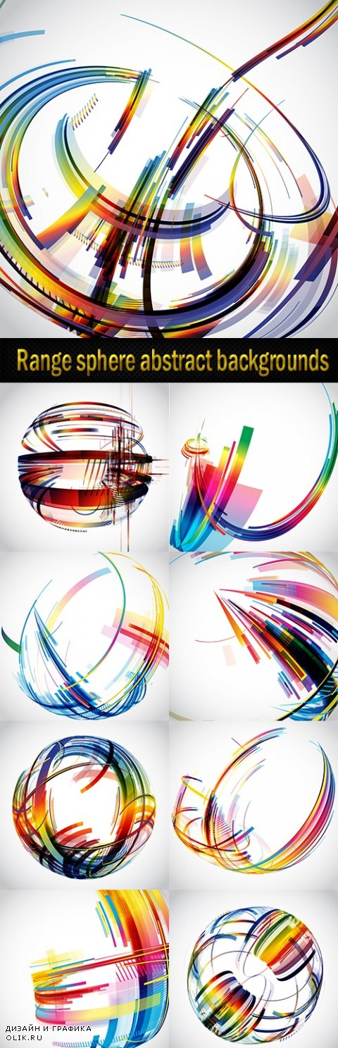 Range sphere abstract backgrounds
