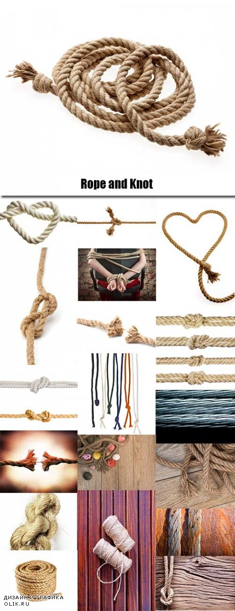 Rope and Knot Collection