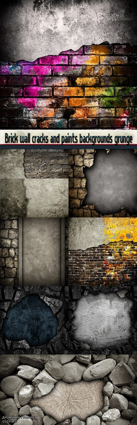 Brick wall cracks and paints backgrounds grunge