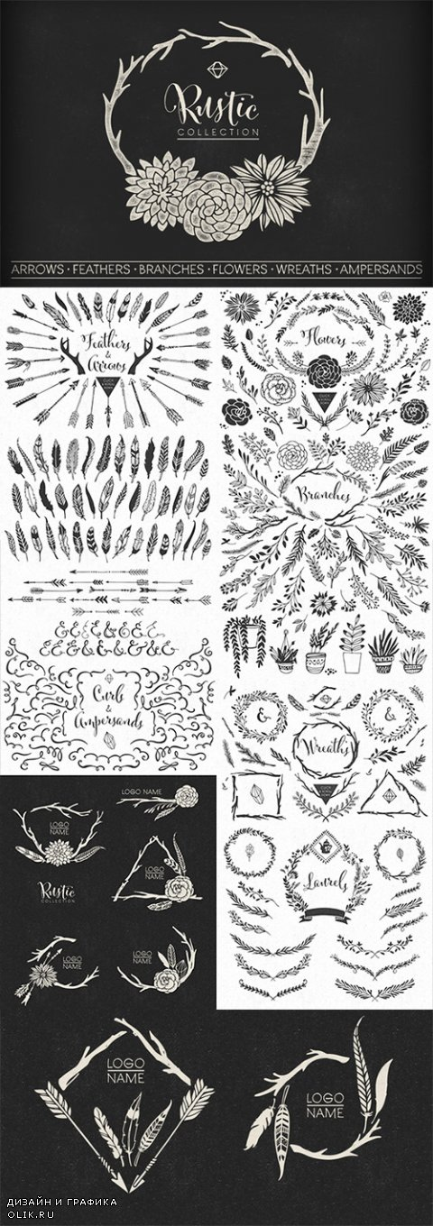 Handsketched Rustic elements - Creativemarket 269279