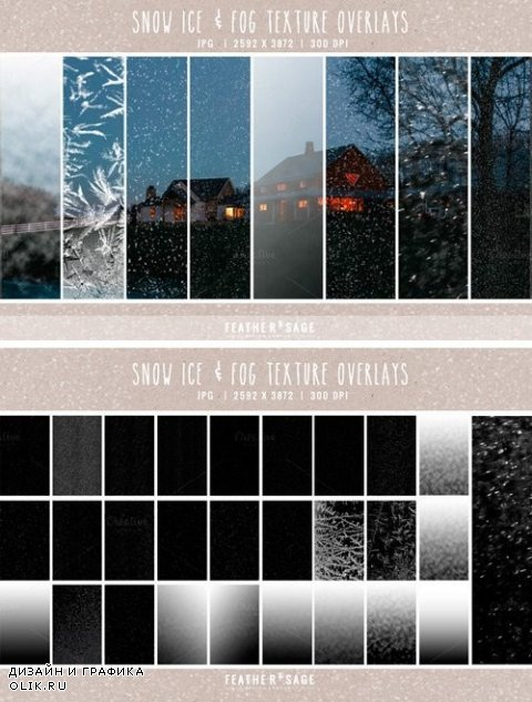 Snow, Fog & Ice Texture Overlays - 26517