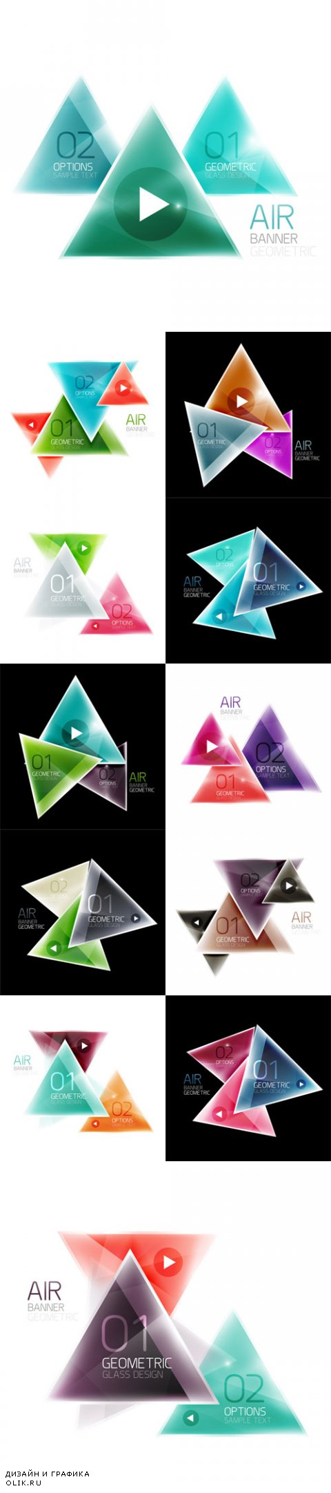 Vector Shiny Glass Triangle Web Box