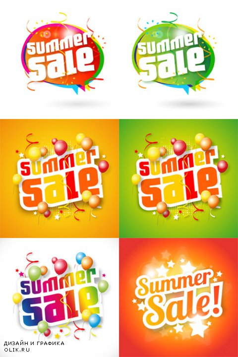 Vector Summer Sale