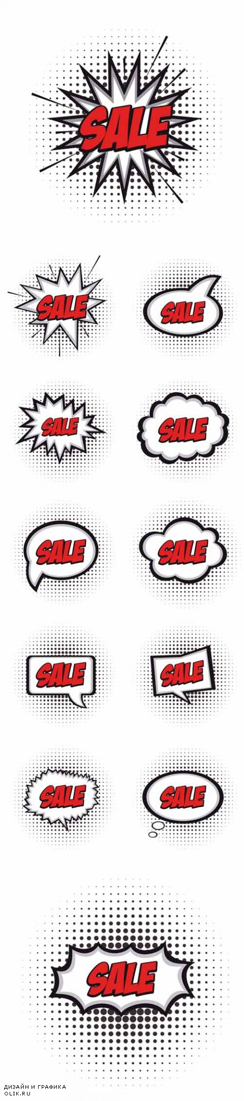 Vector Sale Comic Expressions