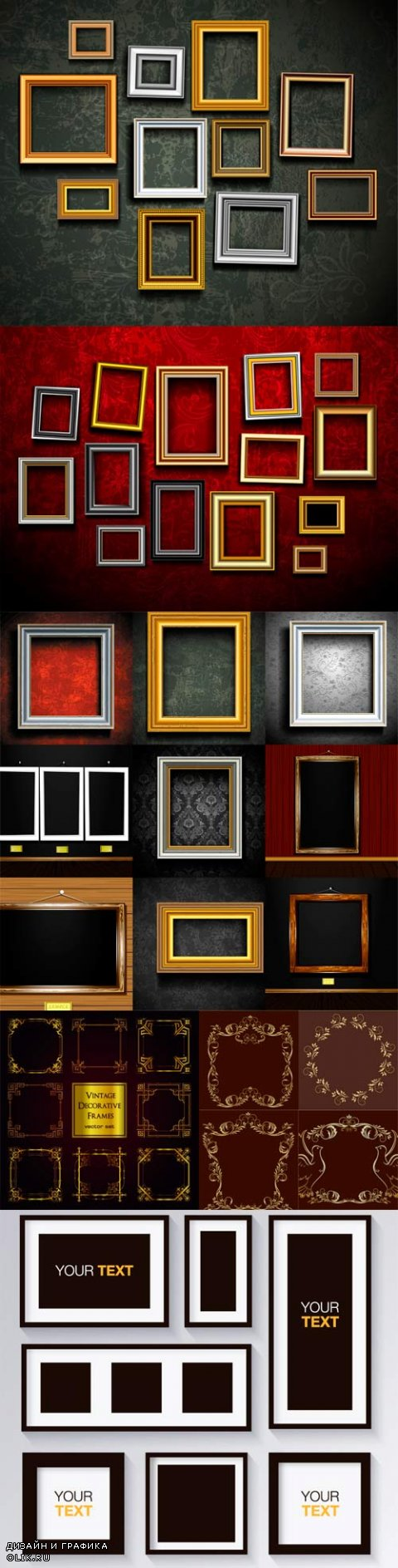 Vector frames collection