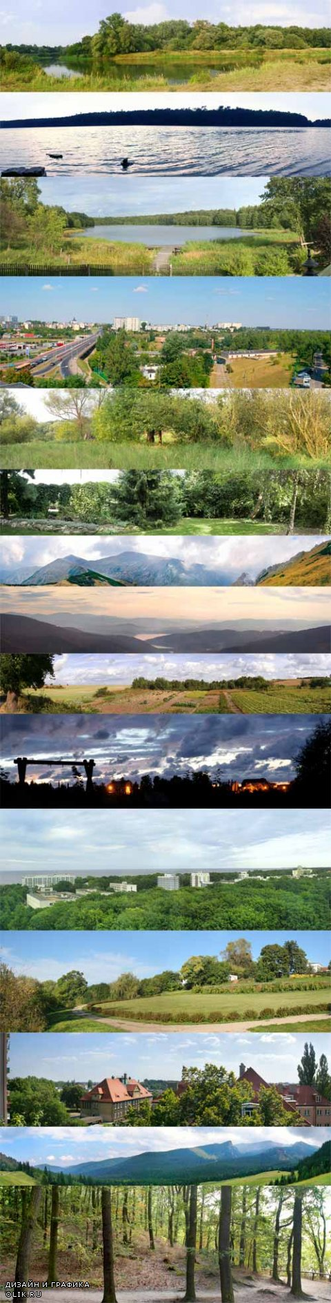 The beauty of nature panoramic photos