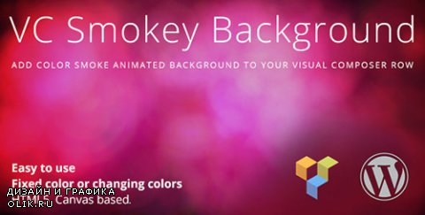 CodeCanyon - VC Smokey Background v1.2 - 13230093