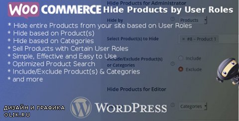 CodeCanyon - WooCommerce Hide Products by User Roles v3.4 - 8028838