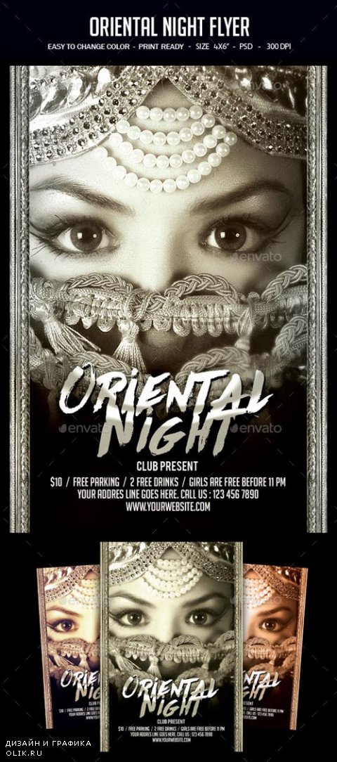 GraphicRiver Oriental Night Flyer 16317107