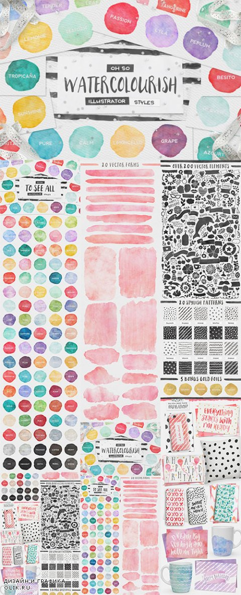 90 Watercolor AI Styles + EXTRAS - Creativemarket 426385