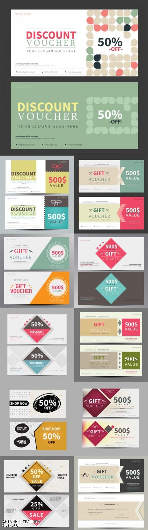 Vector Gift Vouche, Coupon Templates