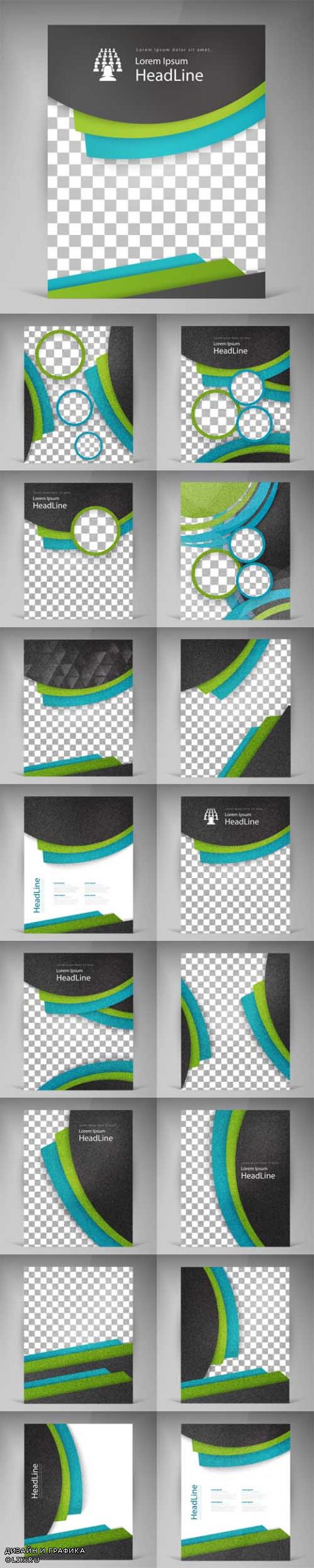Vector Abstract Vector Modern Flyers Brochure