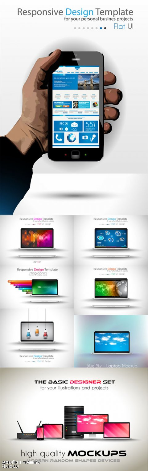 Vector Modern Devices Mockups for Your Business Projects