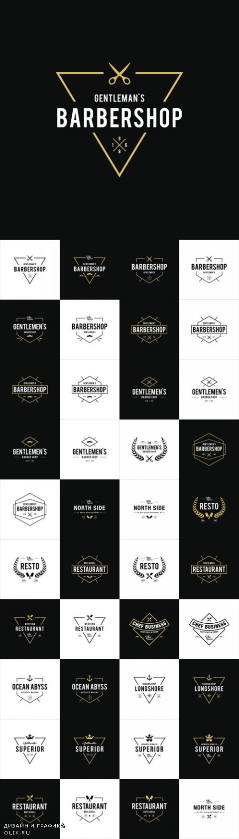 Vector Restaurant Barber, Nautical Bages, Labels