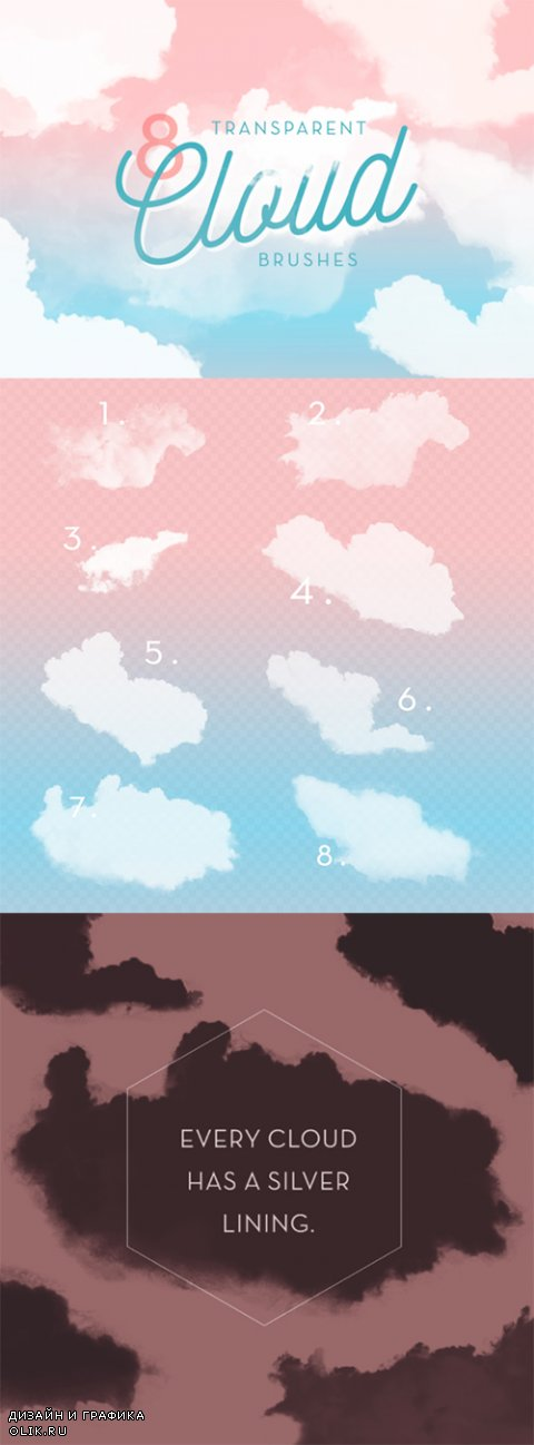 8 Transparent Cloud Brushes - Creativemarket 586964