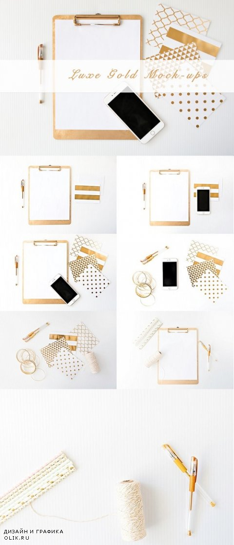 Gold Luxe Product Mockup Bundle - 683098