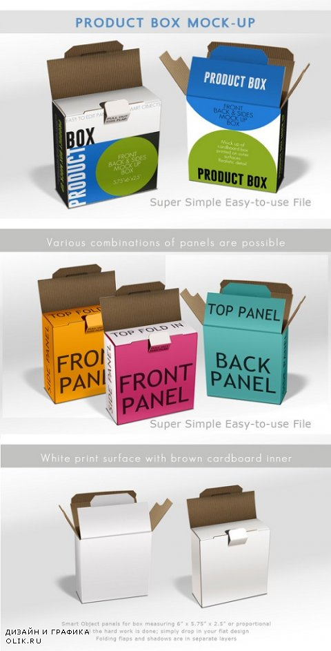 Cardboard Box Mock Up - 722012
