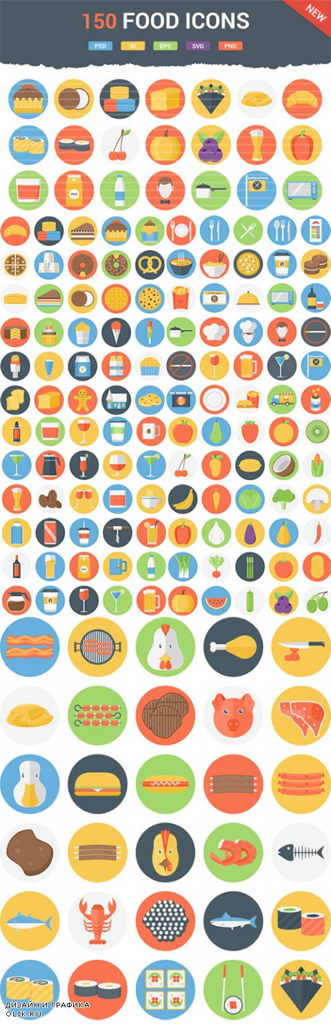 150 Funky Food Icons - Creativemarket 580148