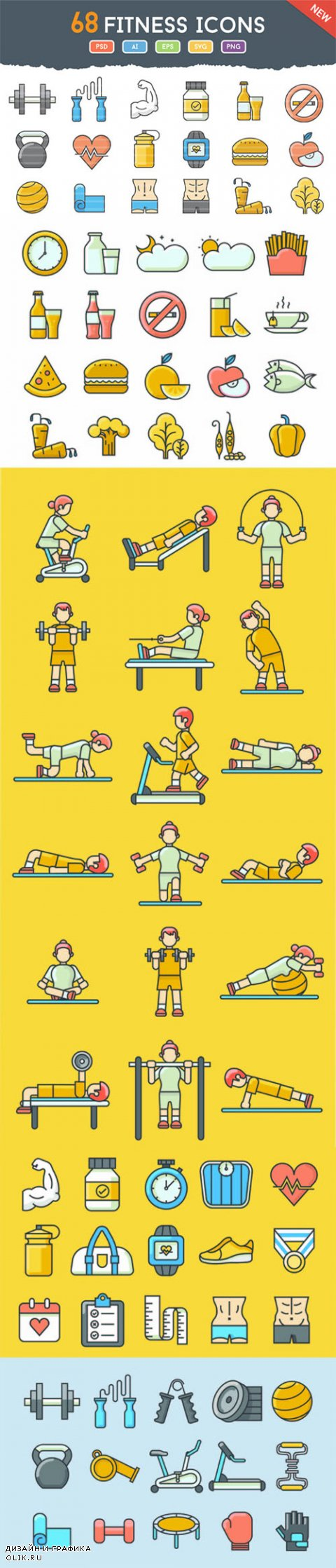 68 Funky Fitness Icons - Creativemarket 670348