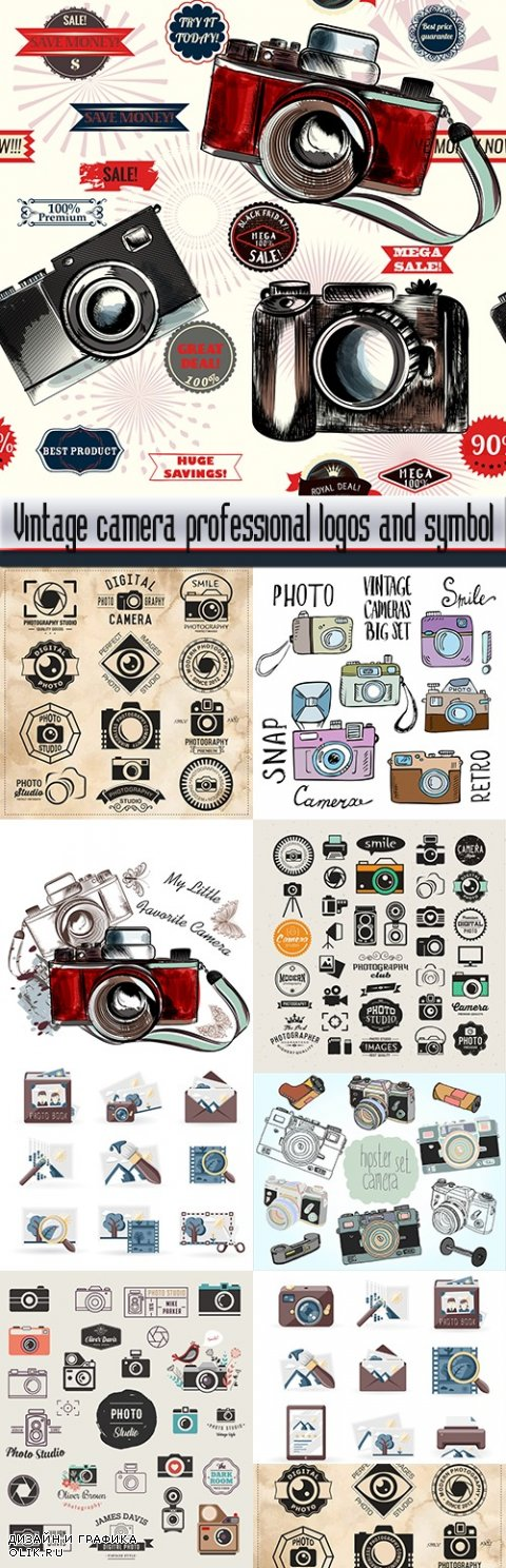 Vintage camera professional logos and symbol