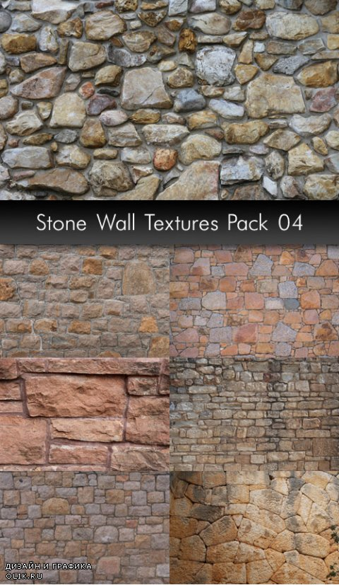 Stone Wall Textures, part 4