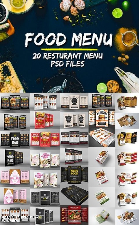 20 Restaurant Food Menu Bundle - 730486