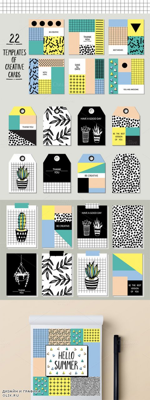 22 Templates of Creative Cards. 80s - Creativemarket 535884