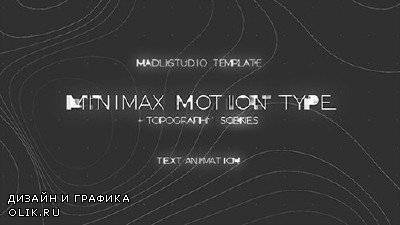 Minimax Motion Type - Project for After Effects (Videohive)