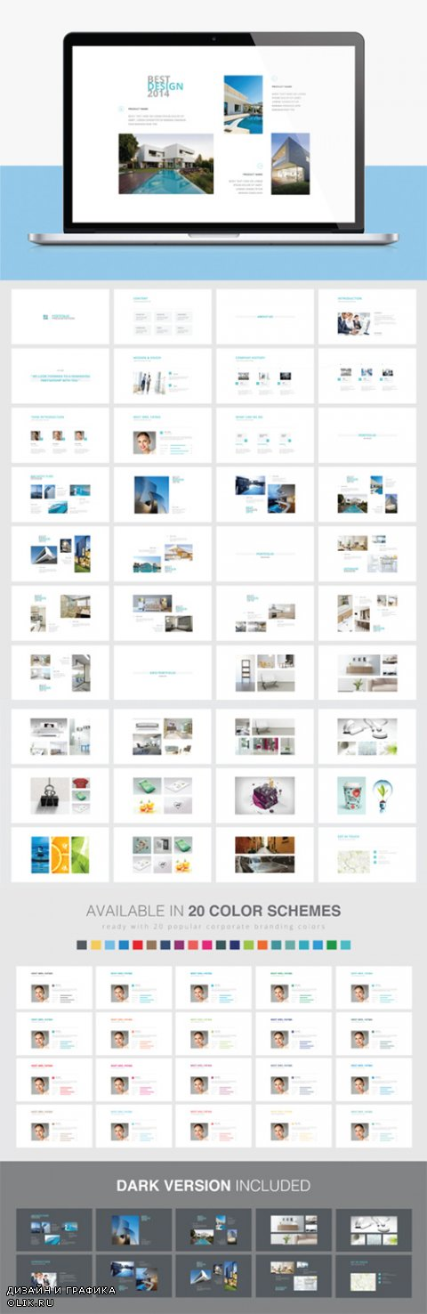 Portfolio PowerPoint Presentation - CrеаtivеМаrкеt 408549