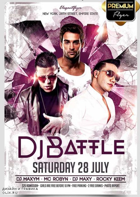 DJ Battle V02 Flyer PSD Template + Facebook Cover