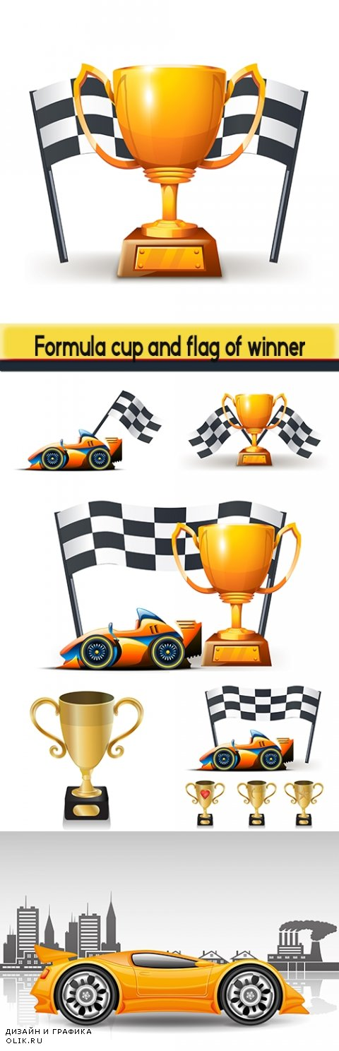Formula cup and flag of winner