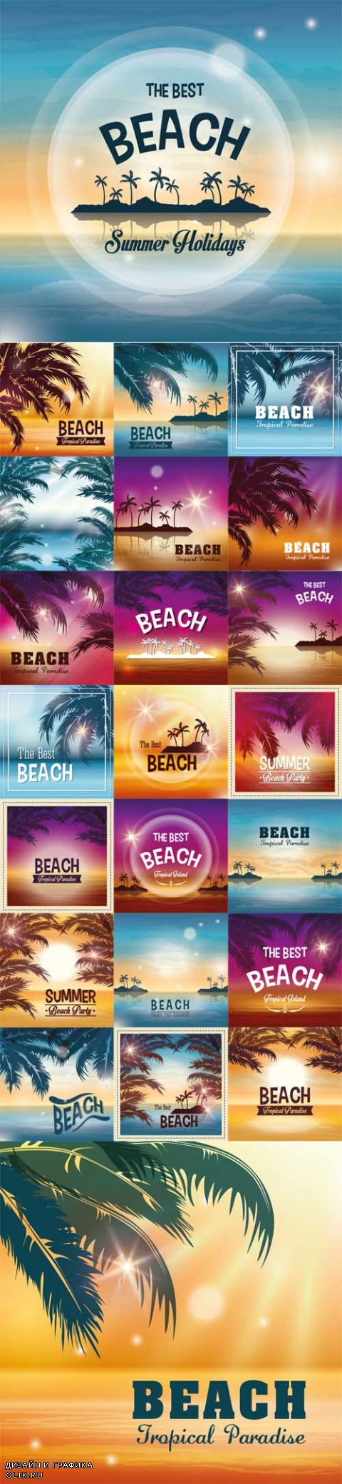 Vector Summer Season Palm and Beach Icon
