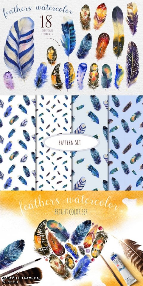 Watercolor BOHO feather DIY III - 451278