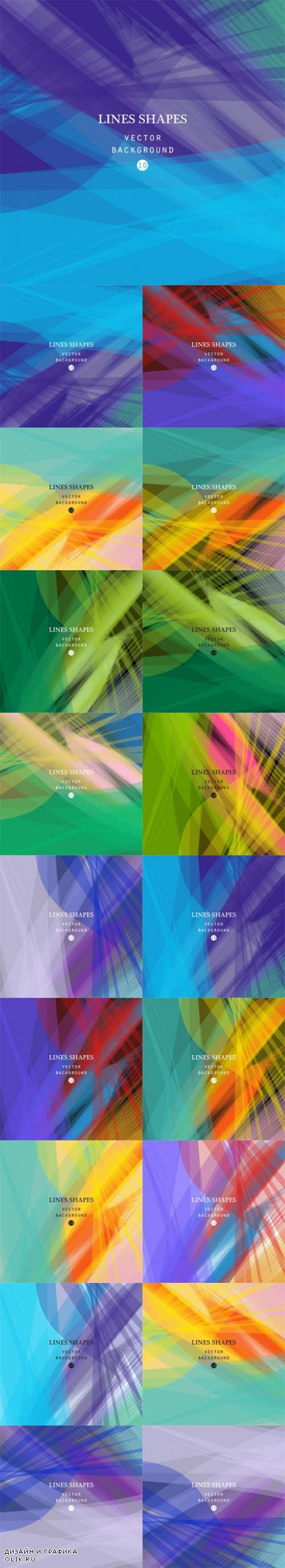 Vector Colorful Abstract Backgrounds Transparent wave Lines