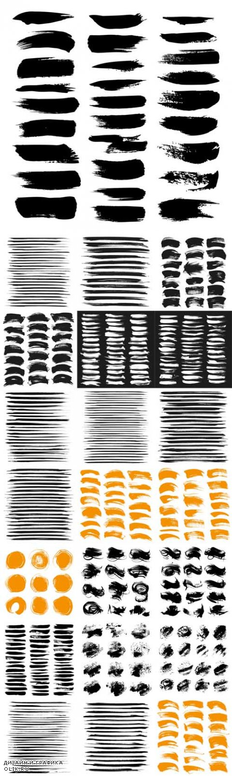 Vector Abstract Brush Strokes Isolated on a white Background
