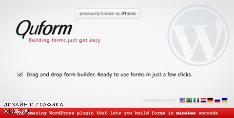 CodeCanyom - Quform v1.7.9 - WordPress Form Builder - 706149
