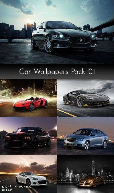 Car Wallpapers, part 1