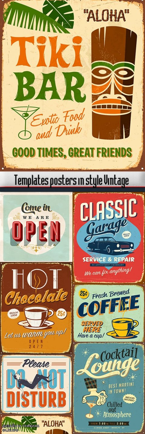Templates posters in style Vintage