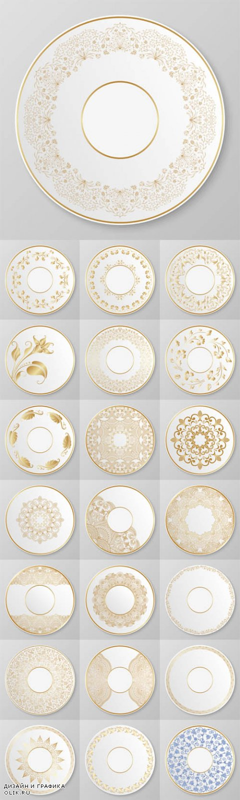 Vector Gold Decorative Plates