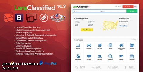 CodeCanyon - LaraClassified v1.1 - Geo Classified Ads CMS - 16458425